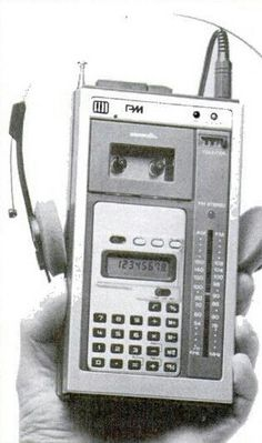 """AM-FM stereo, microcassette recorder-player, calculator, digital clock with wake-up alarm — it's all-in-one, and it all fits in your hand,"" June, 1983."