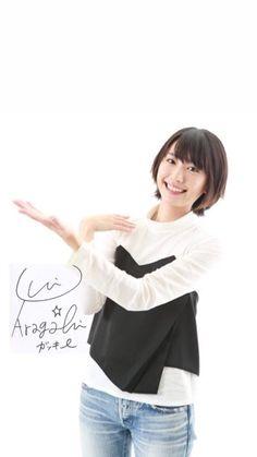 新垣結衣は正義(@Gakky_SEIGI)さん | Twitter