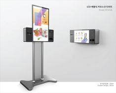 키오스크 Coffee Vending Machines, Robot Arm, Digital Signage, Kiosk, Jukebox, Product Design, Monitor, Industrial, Medical
