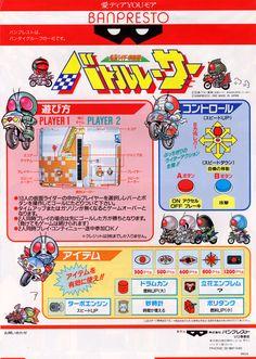Masked Rider Club - Battle Racer