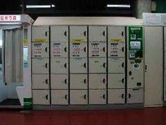 Retail in Japan: De perfecte OV-chipcard...voor retailers