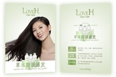 design Chinese or English posters or leaflets or cards by kkkarenwong