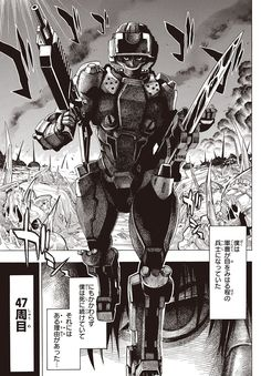 All You Need Is Kill #3, power suit
