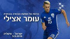 Camisas de Israel 2016-2017 Adidas Titular