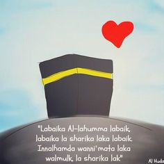 May we all be able to one day, by Allah swt will, recite these words as we circle the Kaaba.