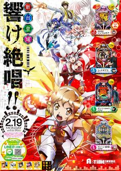 2.19 The Best Series Ever, Gaming Banner, Magazine Design, Paper Design, Cover, Anime, Movie Posters, Collages, Google