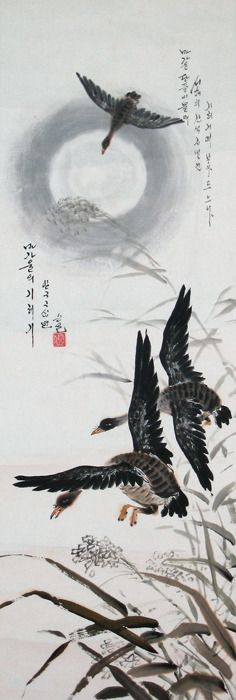 (North Korea) Wild Geese by Seung il.