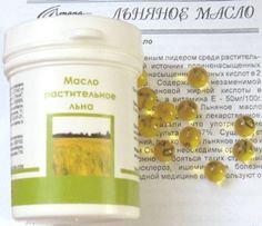 Льняное масло в капсулах: польза и вред, инструкция по применению