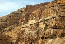 #PALESTINE #Oldest #Cities of #Palestine : #Areeha