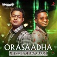 Orasaadha | Mp3 song download, Mp3 song, Old song download