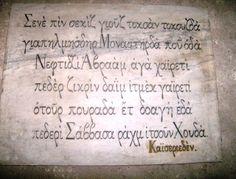 Gergemedeki kiliseinin Karamanlıca kitabesi Semitic Languages, Turkic Languages, Indian Language