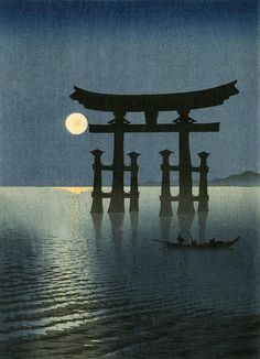 "Japanese Art Print ""Shrine Gate of Miyajima (the Moon and Torii Gate)"" by Koho Shoda, woodblock print reproduction, world heritage site Japan Illustration, Gravure Illustration, Japanese Art Prints, Japanese Artwork, Japanese Painting, Japanese Shrine, Japanese Art Samurai, Japanese Gate, Art Occidental"