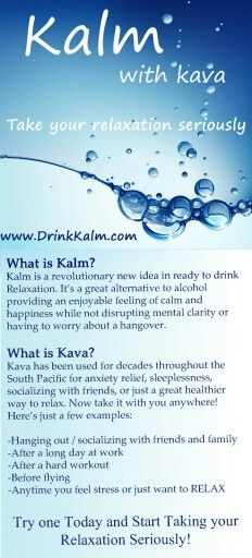 Kava for Relaxation