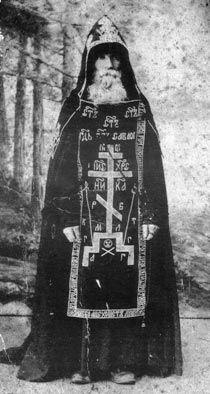Sacred Raiment of an Orthodox Monk Foto Portrait, The Hierophant, Arte Obscura, Russian Orthodox, Mystique, Arte Horror, Macabre, Dark Art, Ikon