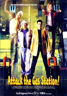 Attack of the Gas Station (1999) Korean Movie - Comedy