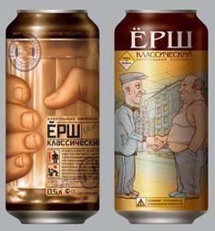 More unusual cans #beer loving #packaging peeps PD cans mxm