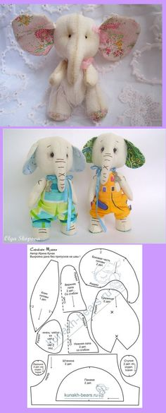Elephant pattern, cute! ¥