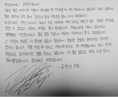 1/2 [160504] Former 2NE1's member, MINZY's instagram update, posted a letter for all the fans & etc.