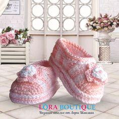 Вязаные крючком туфли эспадрильи для куклы ростом 32-34. Состоят из трех деталей - подошвы, самой туфельки и двойного цветка Doll Clothes, Slippers, Dolls, Shoes, Fashion, Sneaker, Zapatos, Moda, Shoes Outlet