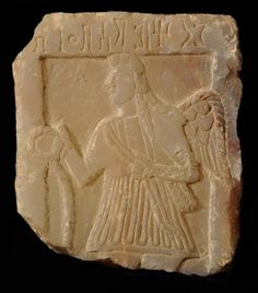 Alabaster plaque depicting a winged Victory holding a bow and a garland (Marib). (Via Arabia Antica - Facebook)