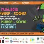 Златен Кукер III - София 2012