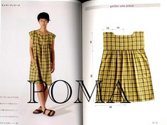 Ryoko Tsukiori's Easy Cute Straight Stitch Sewing