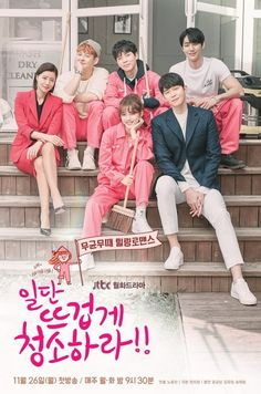 One of the more uniquely titled Korean dramas. Cute, fun and lighthearted, this kdrama was easy to watch and mostly amusing. Lead actress was recently in a drama with Park Bum Soo. Watch Korean Drama, Korean Drama Movies, Korean Actors, W Kdrama, Kdrama Actors, Kim Yoo Jung, Drama Tv Series, Drama Film, Drama Korea