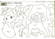 Molde gatinha marie para imprimir - Como Fazer Gata Marie, Felt Crafts, Snoopy, Fictional Characters, Cat Party, Handmade Dolls, Baby Hair Accessories, Fur Vests, Aristocats