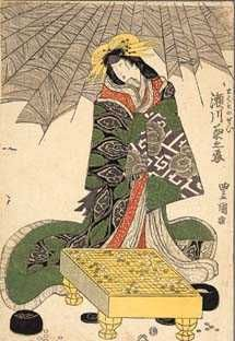 Marvin Wolfthal's compositions and performances Meiji Era, Go Game, Strategy Games, Japanese Culture, Board Games, History, Pictures, Ideas, Photos