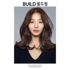 New Hair Goals Color Short Ideas Medium Hair Cuts, Medium Hair Styles, Curly Hair Styles, Lob Hairstyle, Permed Hairstyles, Hair Goals Color, Ulzzang Hair, Long Wavy Hair, Looks Chic