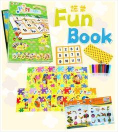 諾弟歡樂學習寶盒 FUN BOOK 網路定價3200,網路賣價2300)家族價~請來信詢價