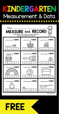 MEASURE and RECORD freebie - kindergarten math unit Measurement and Data with FREE printables - math centers - worksheets - assessments and more!