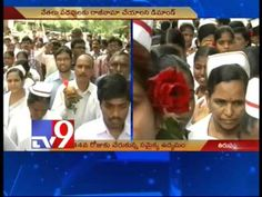 Tirupati Ruya hospital staff protests for Samaikyandhra