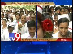 Tirupati Ruya hospital staff protests for Samaikyandhra