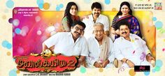 Movie: Manal Kayiru 2 Language: Tamil   Music Director(s): Dharan kumar  Starring: Ashwin shekhar, Jagan, S ve shekjar, Shamna kasim,   M...