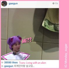 Gary's IG update. But he deleted it already. Too bad For more update please visit our instagram account monday_sugar #mondaycouple #runningman #kanggary #songjihyo