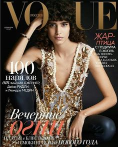 Mica Arganaraz on the cover of Vogue Russia December 2017
