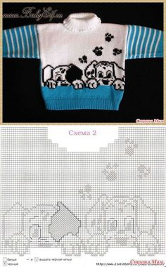Baby Knitting Patterns Sweaters Ready for winter. – Knitting – Page Baby Sweater Knitting Pattern, Baby Boy Knitting, Knit Baby Sweaters, Knitting Charts, Knitting For Kids, Baby Knitting Patterns, Knitting Stitches, Baby Patterns, Free Knitting