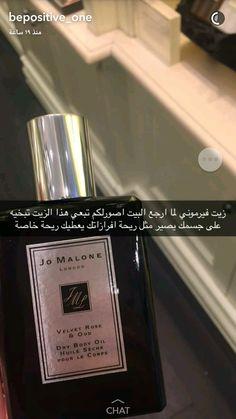 Avon Perfume, Perfume Scents, Perfume Oils, Fragrance, Dry Body Oil, Lovely Perfume, Beauty Care Routine, Zeina, Essential Oil Perfume