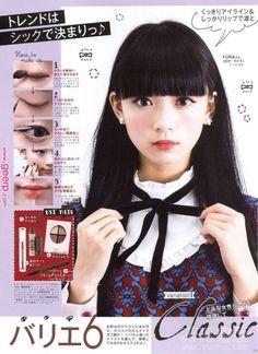 ♥ The Cutest Monthly Kawaii Subscription Box ♥ Receive cute items from Japan & Korea every month ♥ Harajuku Makeup, Gyaru Makeup, Ulzzang Makeup, Anime Makeup, Gyaru Hair, Makeup Eyes, Harajuku Fashion, Korean Makeup Look, Asian Eye Makeup