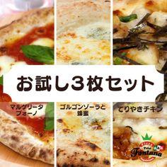 【家系ピザレシピ】野菜不足を解消する、手作りサルサソースのピザ - 薪窯ナポリピザフォンターナ|ピザブログ