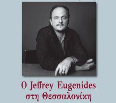 25/9/18 Jeffrey Eugenides in Thessaloniki