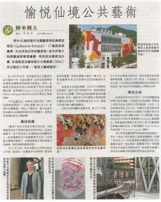 Bottazzi_French May _HK Economic Journal_25mai2016