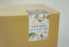 パッケージ : 前崎日記 Pouch Packaging, Food Packaging, Packaging Design, Ecommerce Packaging, Branding, Make Design, Box Design, Carton Design, Chinese New Year Design