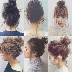 Pin by Symbat Mykhamediyeva on Hair Sleek Hairstyles, Party Hairstyles, Wedding Hairstyles, Curly Hair Styles, Natural Hair Styles, Hair Arrange, Hair Setting, Asian Hair, Big Hair