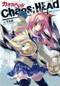 Chaos;HEAd Manga