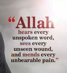 May Allah swt grant those innocent Muslims who lost their lives in New Zealand the highest level of Jannah. May Allah ease their loved ones pain. Hadith Quotes, Allah Quotes, Muslim Quotes, Religious Quotes, Qoutes, Beautiful Quran Quotes, Quran Quotes Love, Quran Quotes Inspirational, Unspoken Words