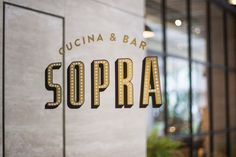 """Sopra Identity and Collateral, a Singapore-based Italian restaurant that is inspired by """"the glamorous days of post-war Italy."""""""