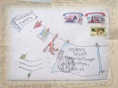 ✉ Snail mail art at its best♥ ✉ Beautiful illustrated envelope. ✉ Snail mail art at its best Envelope Lettering, Envelope Art, Envelope Design, Mail Art Envelopes, Addressing Envelopes, Letter Writing, Letter Art, Mail Design, Art Postal