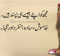 Han na like me. Best Urdu Poetry Images, Love Poetry Urdu, My Poetry, Poetry Quotes, Sufi Quotes, Poetry Feelings, Funny Inspirational Life Quotes, Inspiring Quotes About Life, Girly Quotes